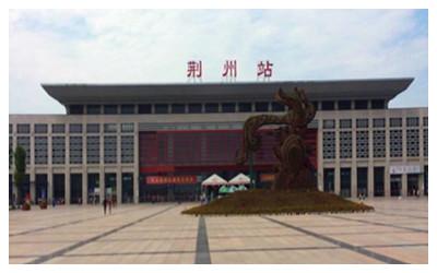 Jingzhou Railway Station