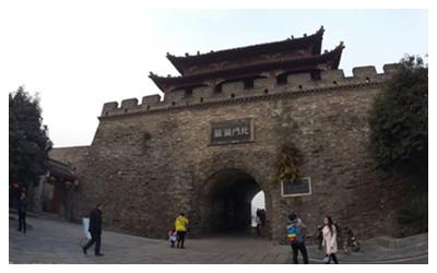 Xiangyang Ancient City
