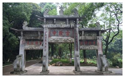 Longzhong Scenic Area