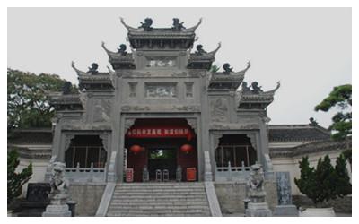Mi Fu Memorial Temple
