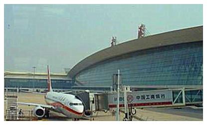 Wuhan Tianhe Airport
