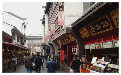 3 Days Wuhan City Amazing Tour