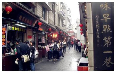 Hubu Lane of Wuhan