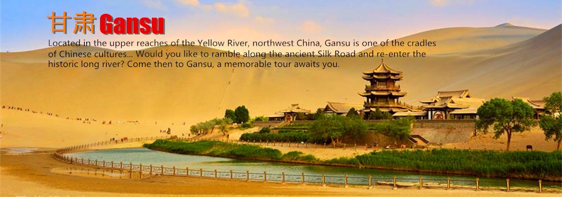 Gansu Travel Guide