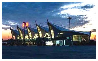 Yueyang Sanhe Airport