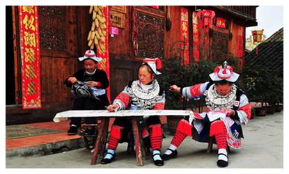 Gejia Miao Village