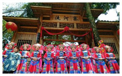 Festivals in Guangxi