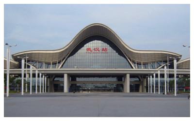 Hubei Railways