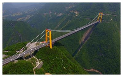 Siduhe River Bridge