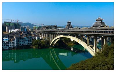 Train Timetable between Guilin and Sanjiang