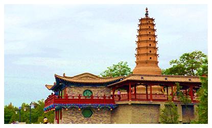 Lanzhou White Pagoda Park