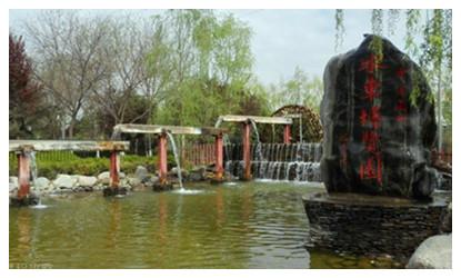 Lanzhou Waterwheel Park