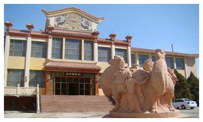 Dunhuang Museum