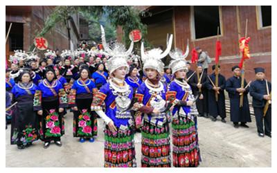 Ethnic Minorities in Guizhou