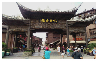 Xiasi Ancient Town - Guizhou Attractions - Zhangjiajie Holiday Tour