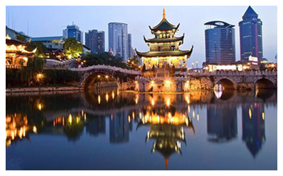 Guiyang Travel Guide
