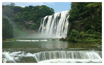 Anshun Travel Guide