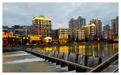 Qiannan Travel Guide