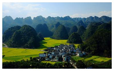 Qianxinan Travel Guide