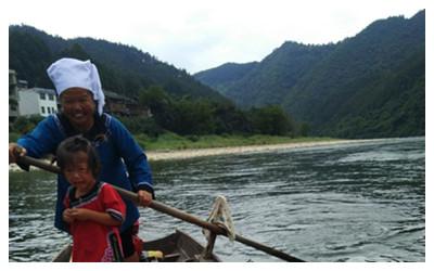 Shui Ethnic Moinrity In Guizhou