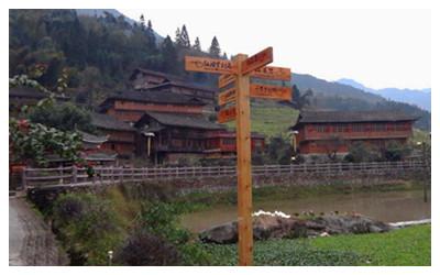 Baimian Yao Village0.jpg