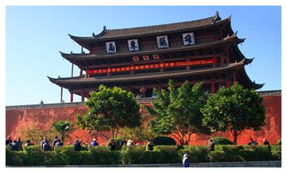 Jianshui Chaoyang Tower