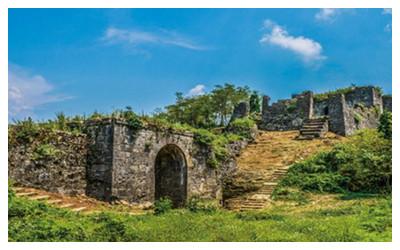 Hailongtun Tusi Fortress Site