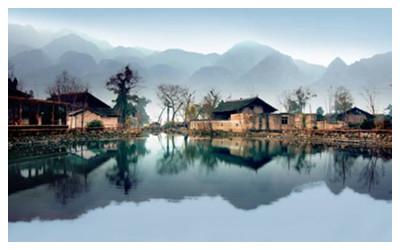 Yunshe Tujia Village