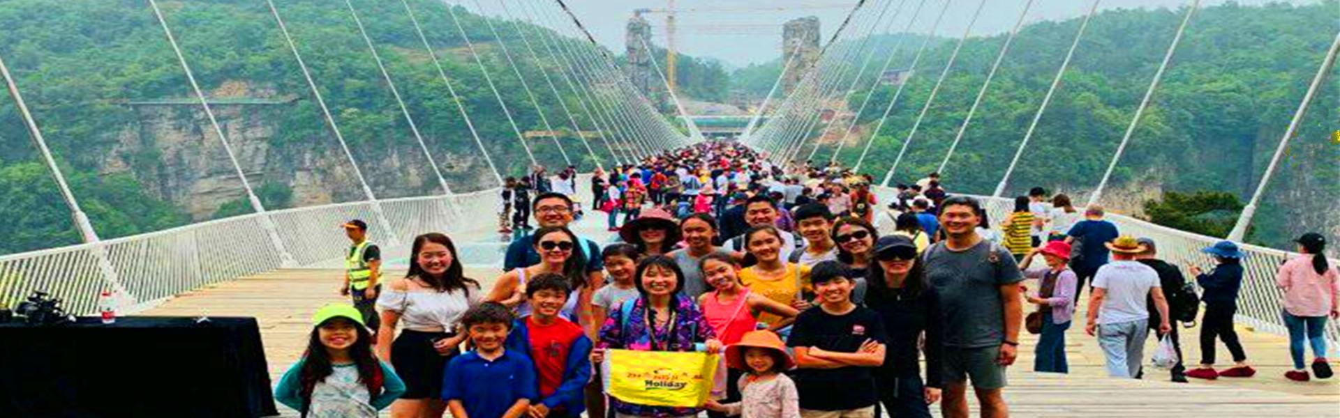 5 Days Zhangjiajie Glass BridgeTour