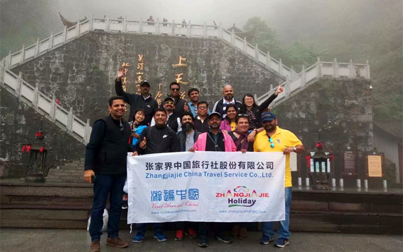 Indian Travel Agents Visited Zhangjiajie