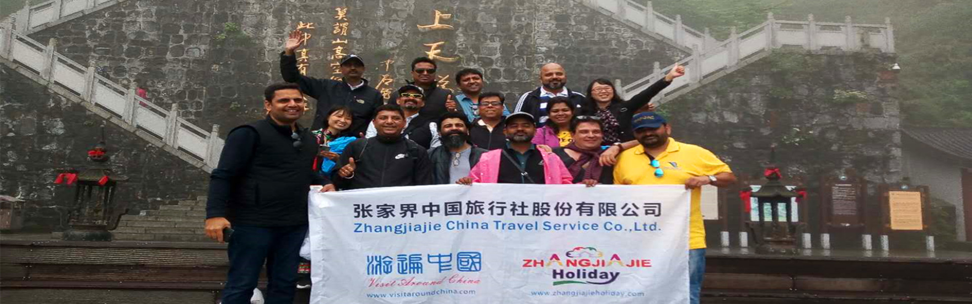 6 Days Zhangjiajie tour from Mubai or Delhi,India