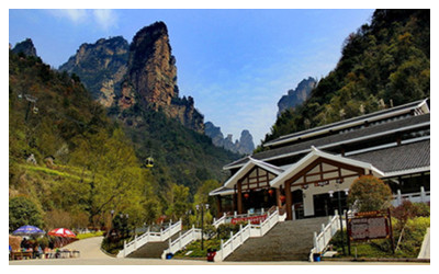 Yangjiajie Cableway Co., Ltd