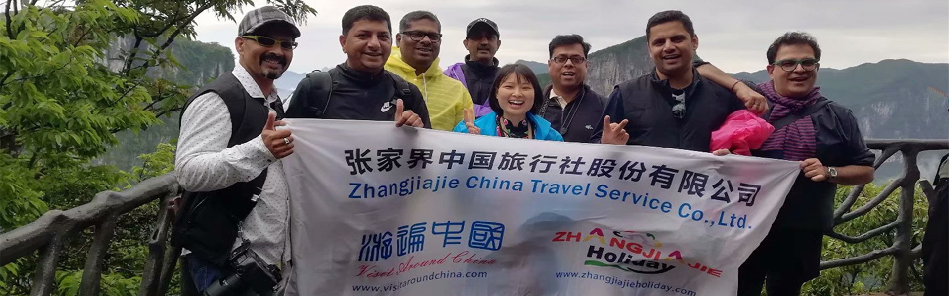 7 Days Chengdu Zhangjiajie Tour from Delhi india