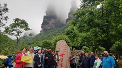 7 Days Guangzhou Zhangjiajie Tour from India