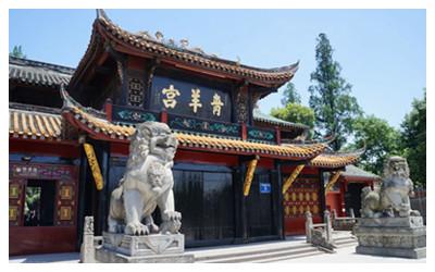 Chengdu Qingyang Temple