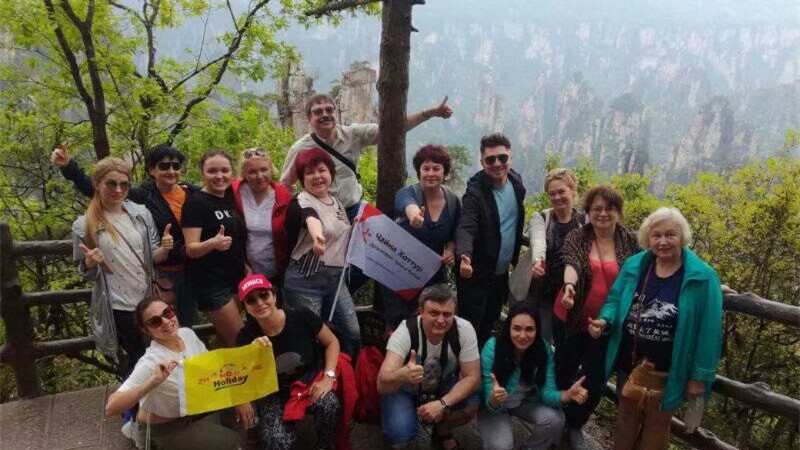 Tourists from Ukrane like Zhangjiajie