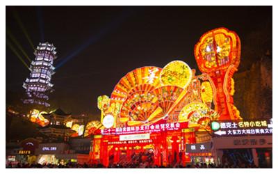 Zigong Colored Lantern Museum
