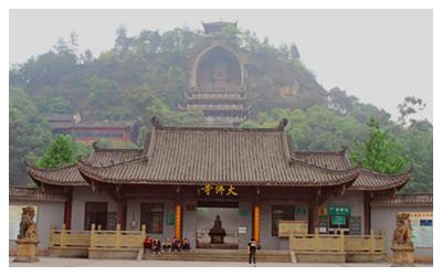Rongxian Buddha1.jpg