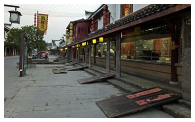 Xinhua Village