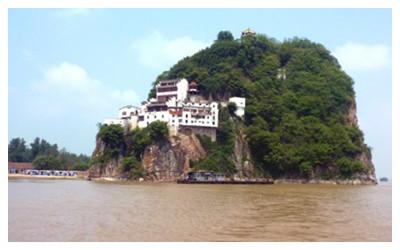 Xiaogu Mountain