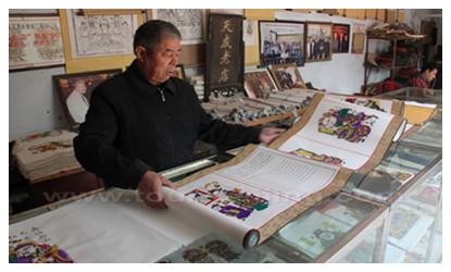 Mr Zhang Yi and his Tiancheng Shop