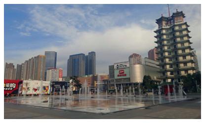 Zhengzhou Travel Guide