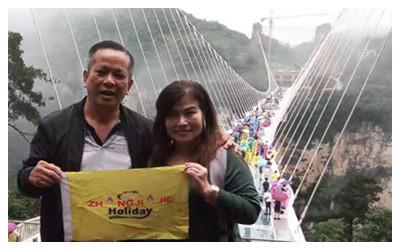 5 Days Tour To Zhangjiajie From Jakata Indonesia