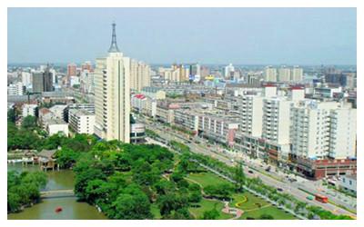 Xinxiang Travel Guide