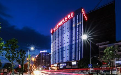 Zhangjiajie Xilaidun International Hotel