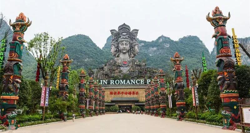 Zhangjiajie Romance Park