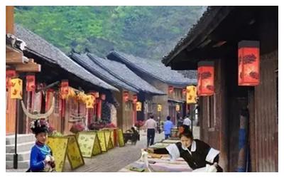 Danzhai Shiqiao Village