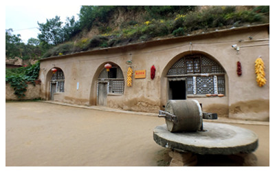 Shaanxi Culture