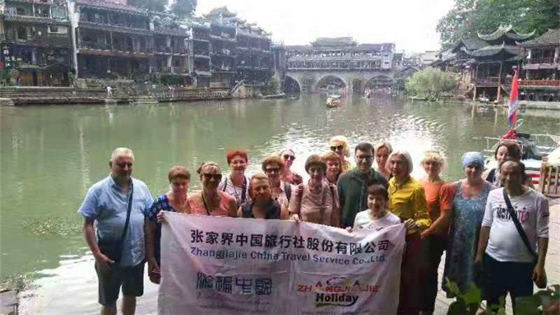 17 Russian Tourists traveling in Fenghuang