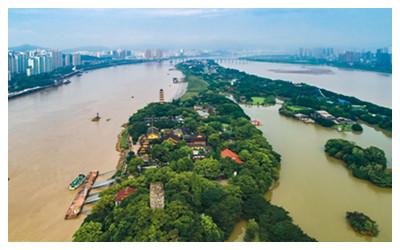 Jiangxinyu Island